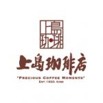 上島コーヒーの太るメニュー