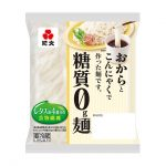 糖質ゼロの麺