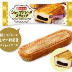 ヤマザキの太る菓子パン
