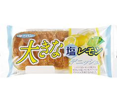 大きな塩レモンデニッシュ