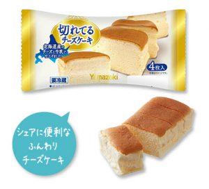ヤマザキの切れてるチーズケーキ(4枚入)