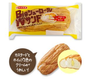 ヤマザキのBIGシューロールダブルサンド(カスタード&ホイップ)