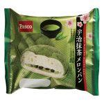 パスコの宇治抹茶メロンパン