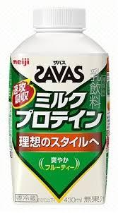 サバスミルクプロテイン